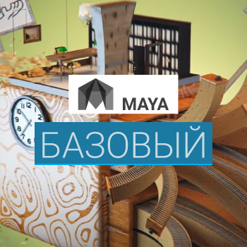 Courses_img_03